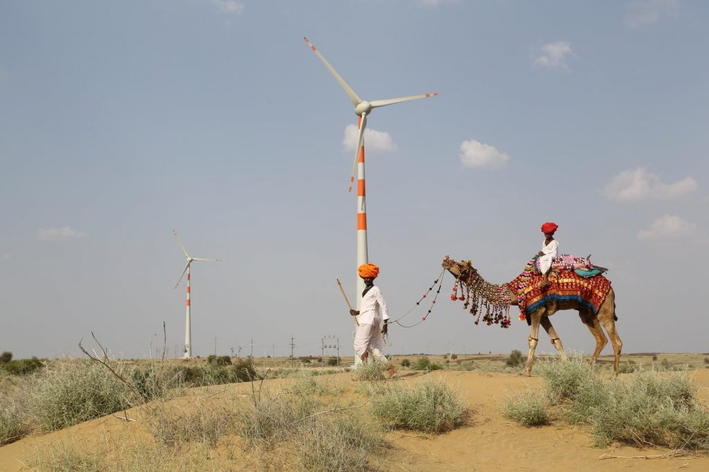 West India Wind Power